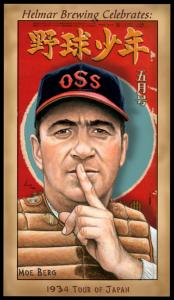 Picture of Helmar Brewing Baseball Card of Moe Berg, card number 85 from series Famous Athletes
